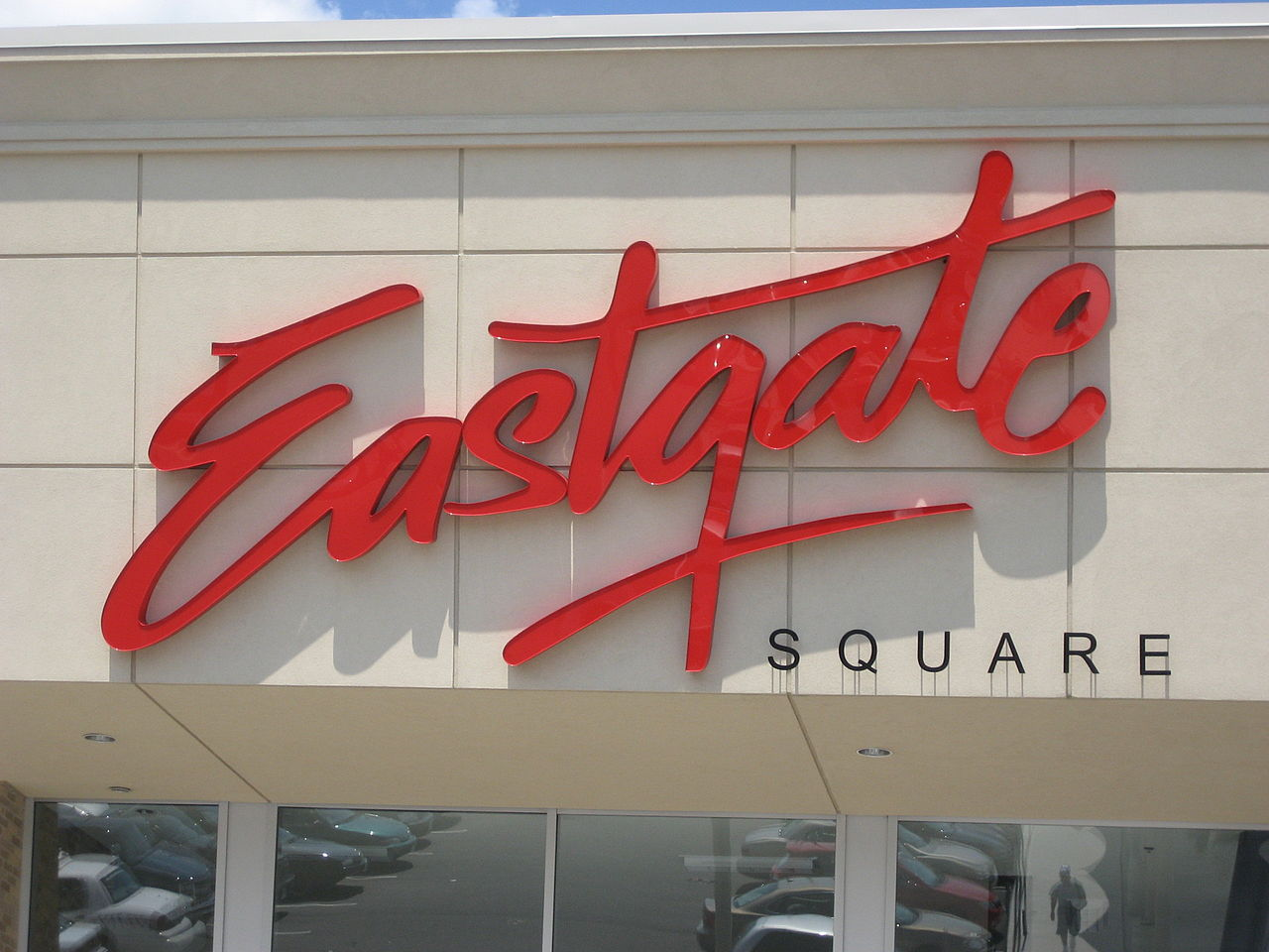Eastgate Square sign