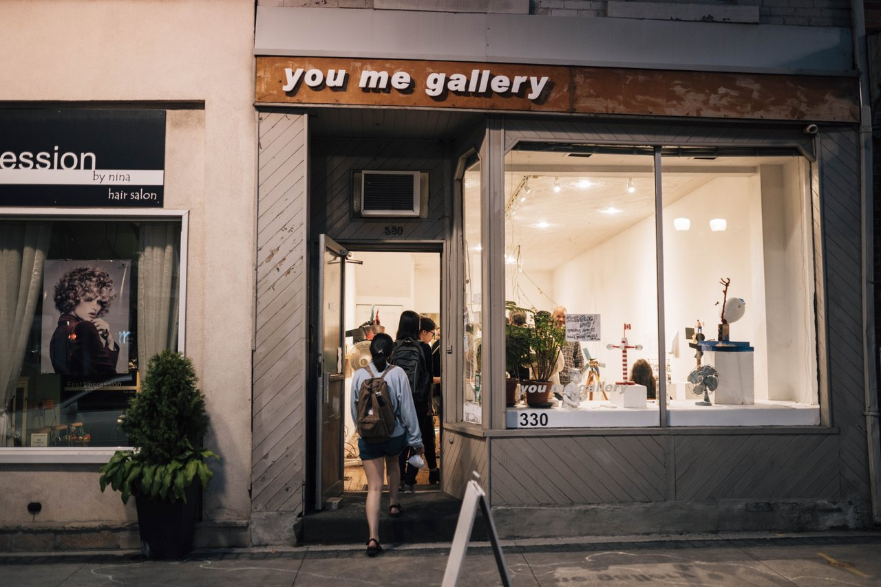 You me gallery exterior