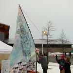 Winterfest 2015 - Fwee Twade