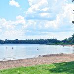 Valens-Lake-Hamilton-Beach